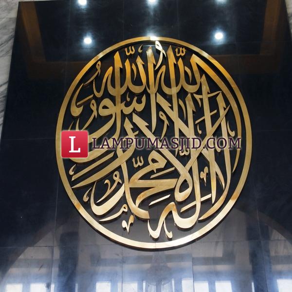 Kaligrafi Kuningan Letter