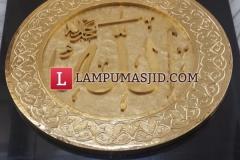 jual Kaligrafi kuningan